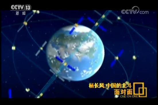 天罗地网,中国卫星导航系统步入全球组网新时代。杨长风:北斗应用是无时不在,无处不有,只要你敢想,它就可以应用。责任担当,北斗人攻坚克难挑战一道道难关。杨长风:他们说我们拿到信号了,我们胜利了,我们频率资源合法的地位,已经拿到了。《面对面》,北斗卫星导航系统总设计师杨长风讲述北斗幕后故事。  11月5日19时45分,我国在西昌卫星发射中心用长征三号乙运载火箭,成功发射两颗北斗三号全球组网卫星。这是北斗三号卫星的首次发射,标志着中国北斗卫星导航系统步入全球组网新时代。  记者:这次发射应该是相对顺利的。 杨长